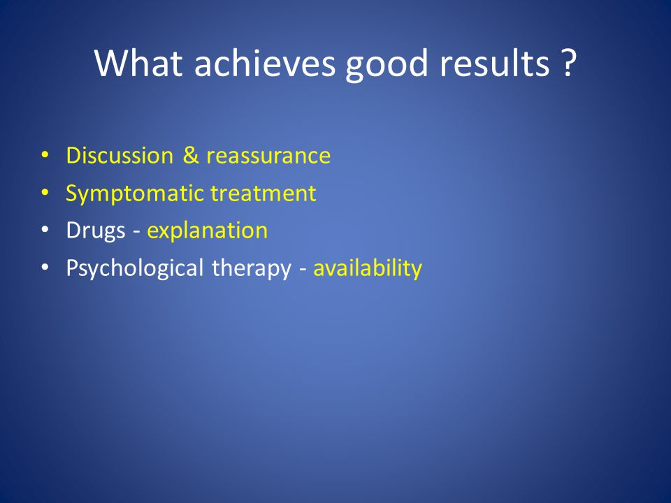 What achieves good results