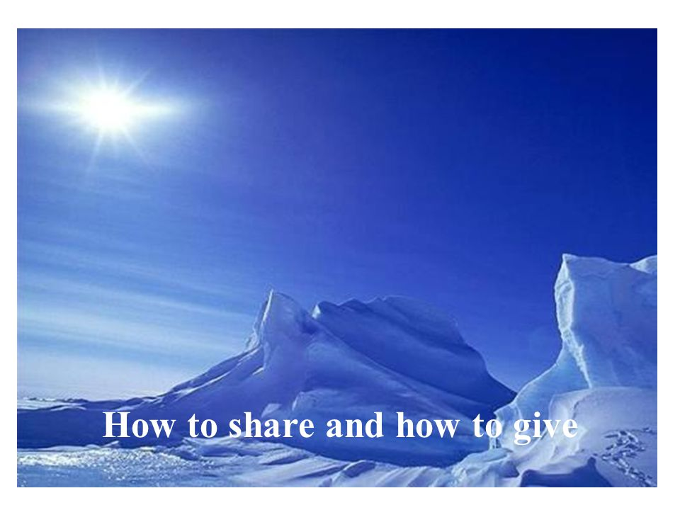 How to share and how to give