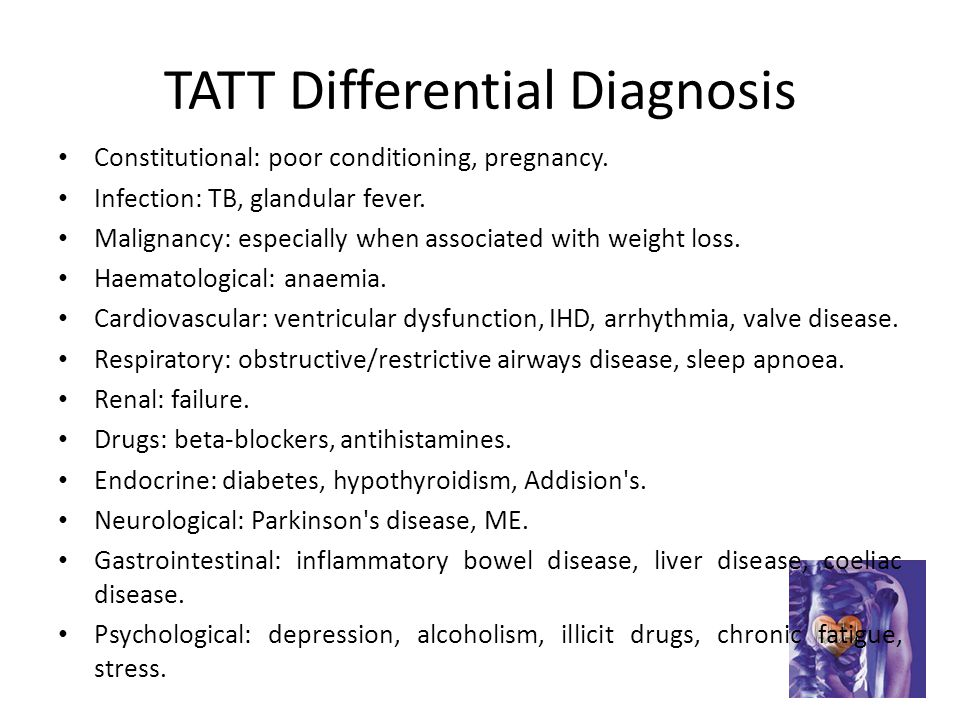 TATT Differential Diagnosis