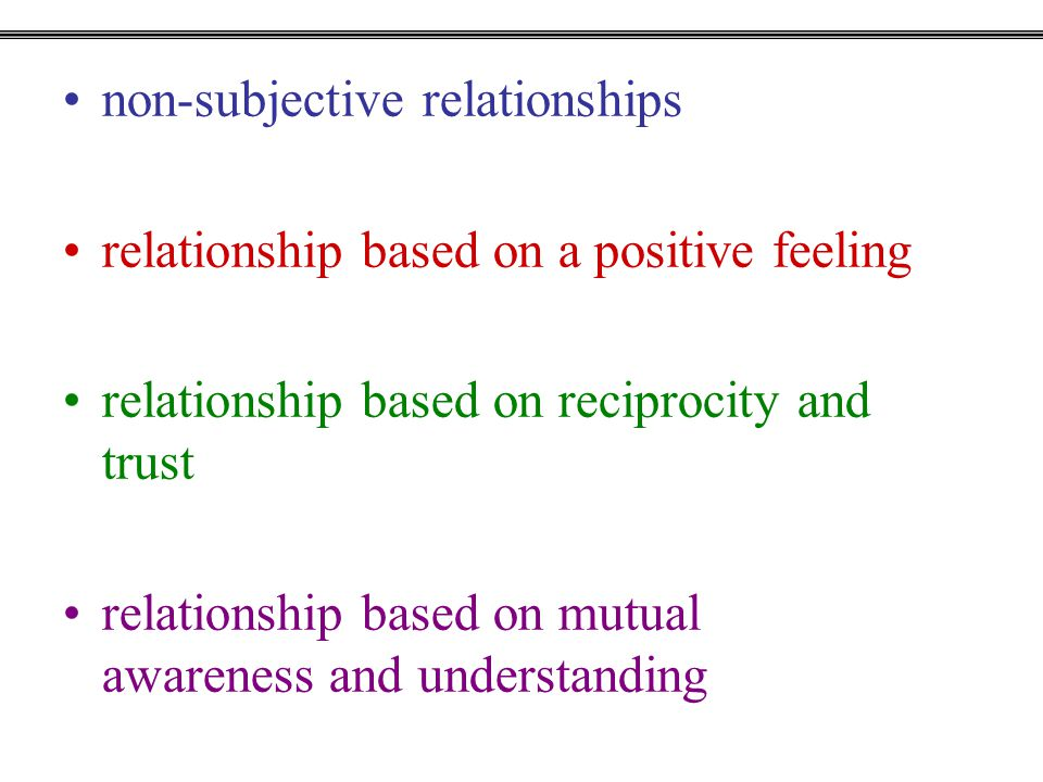 non-subjective relationships