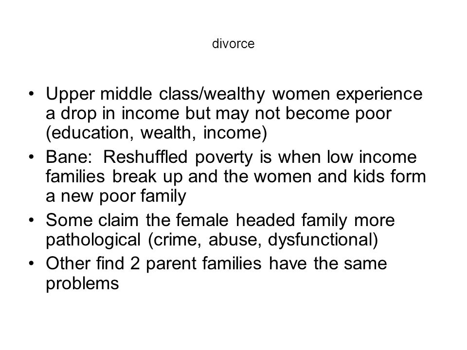Other find 2 parent families have the same problems