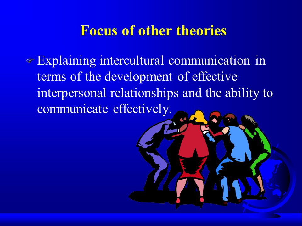Focus of other theories