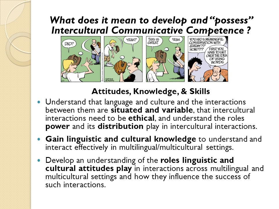 the power of knowledge across cultures pdf