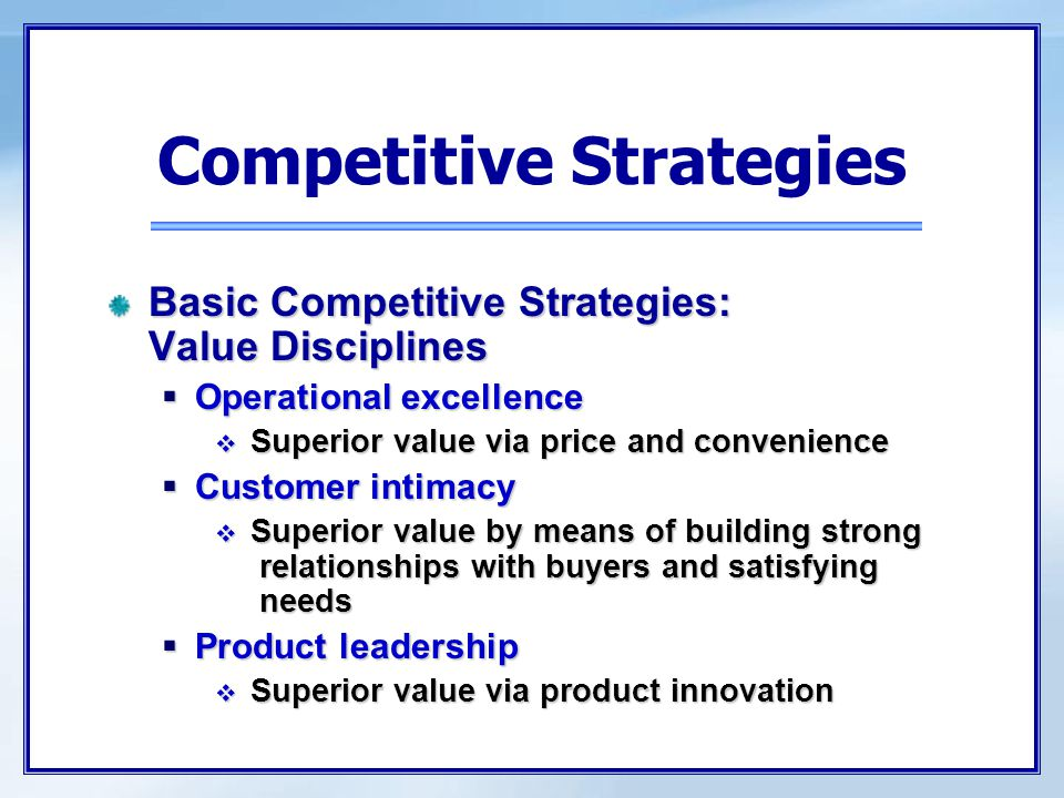 superior customer value a competitive advantage