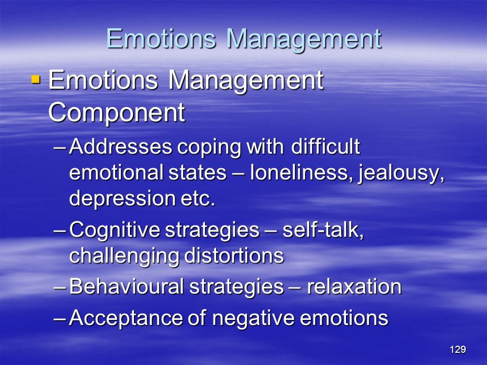 Emotions Management Component