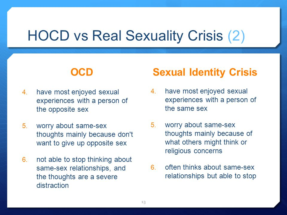 HOCD vs Real Sexuality Crisis (2)