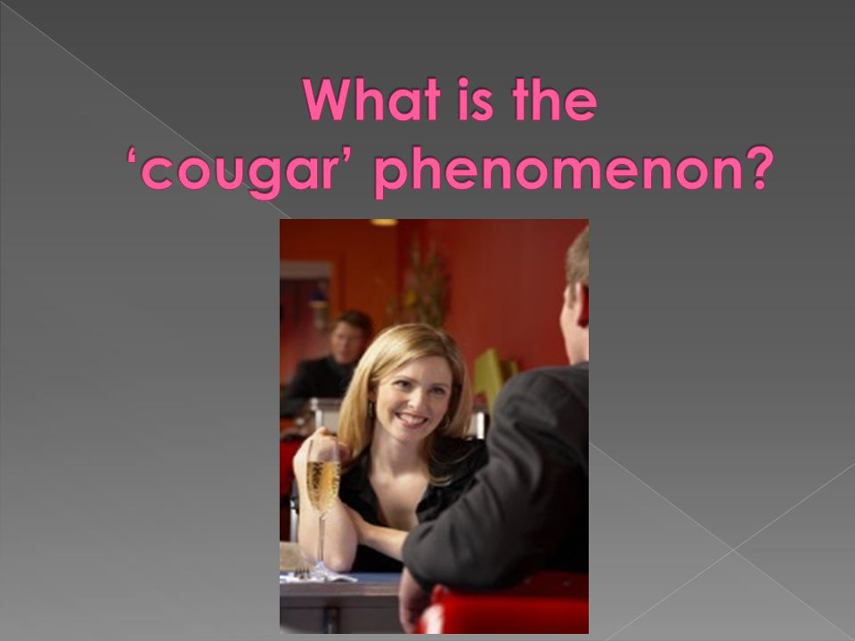What is the 'cougar' phenomenon