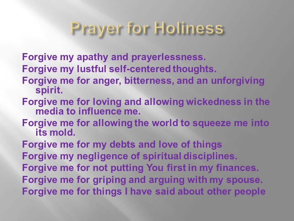Prayer for Holiness