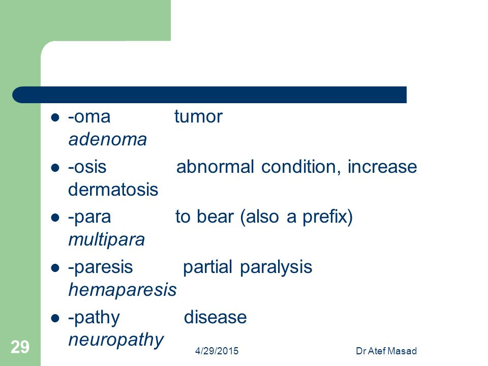 -osis abnormal condition, increase dermatosis