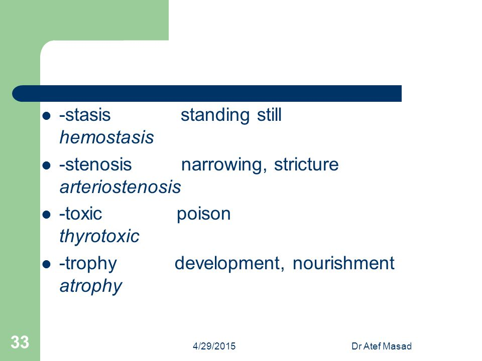-stasis standing still hemostasis