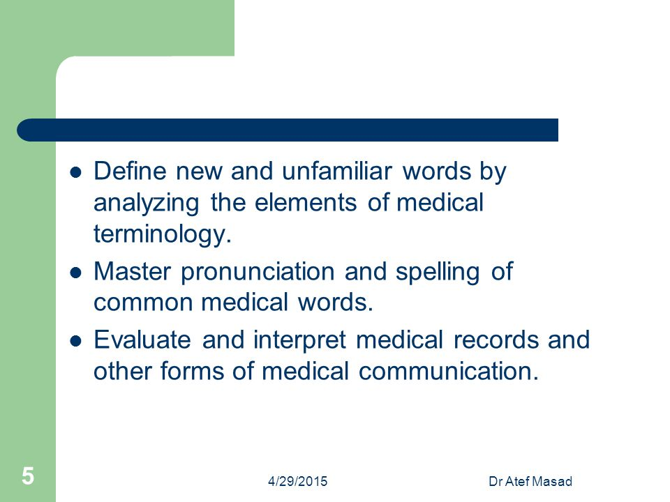 Master pronunciation and spelling of common medical words.