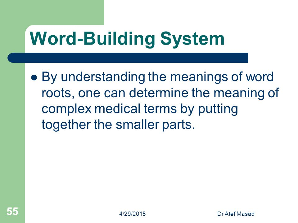 Word-Building System