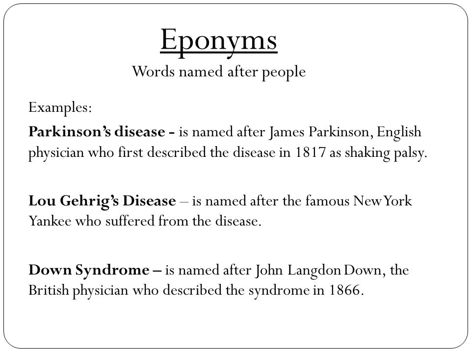 Words named after people