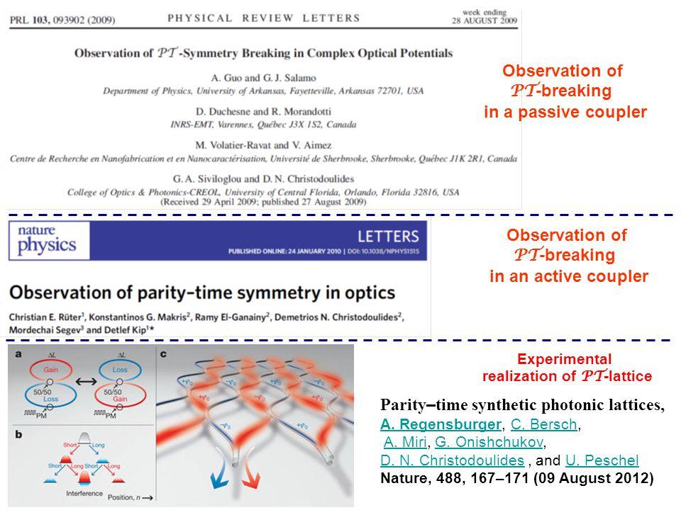 realization of PT-lattice