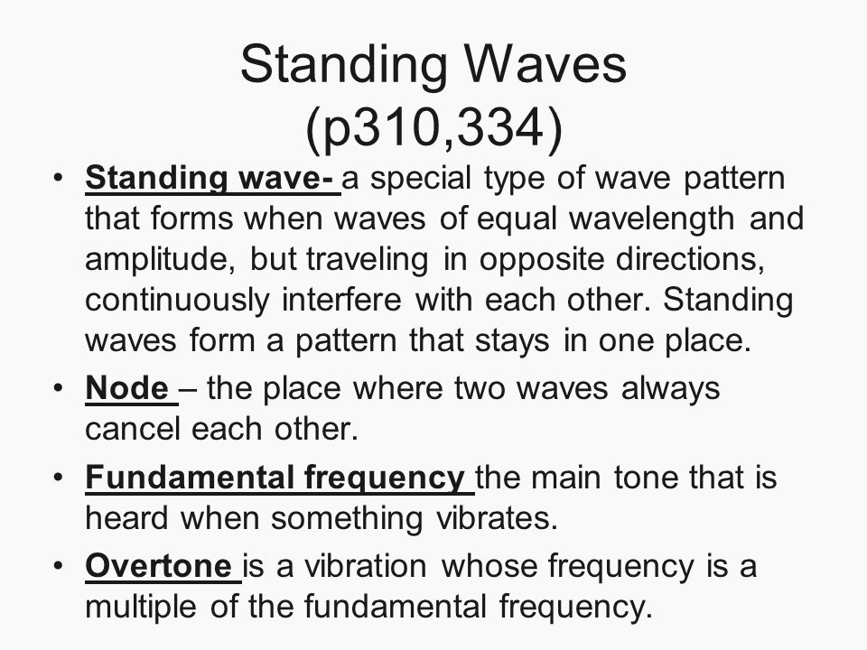 Standing Waves (p310,334)