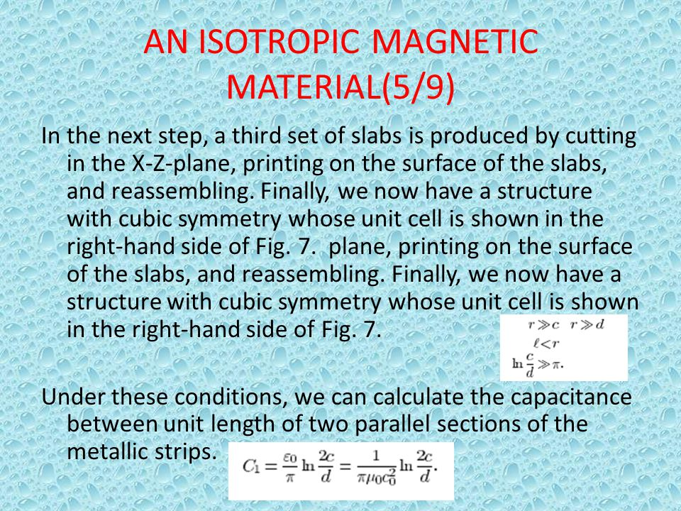 AN ISOTROPIC MAGNETIC MATERIAL(5/9)
