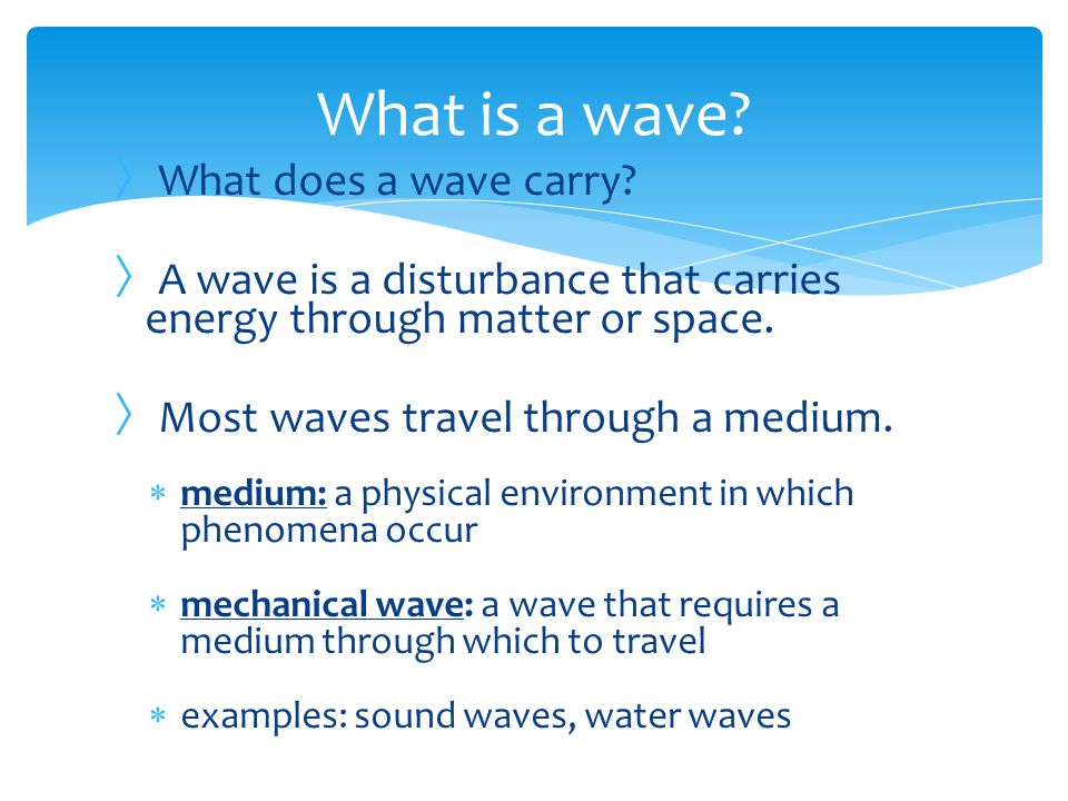 What is a wave What does a wave carry
