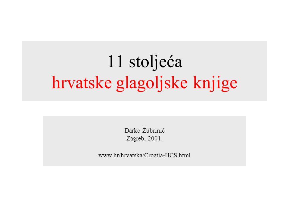 11 stoljeća hrvatske glagoljske knjige
