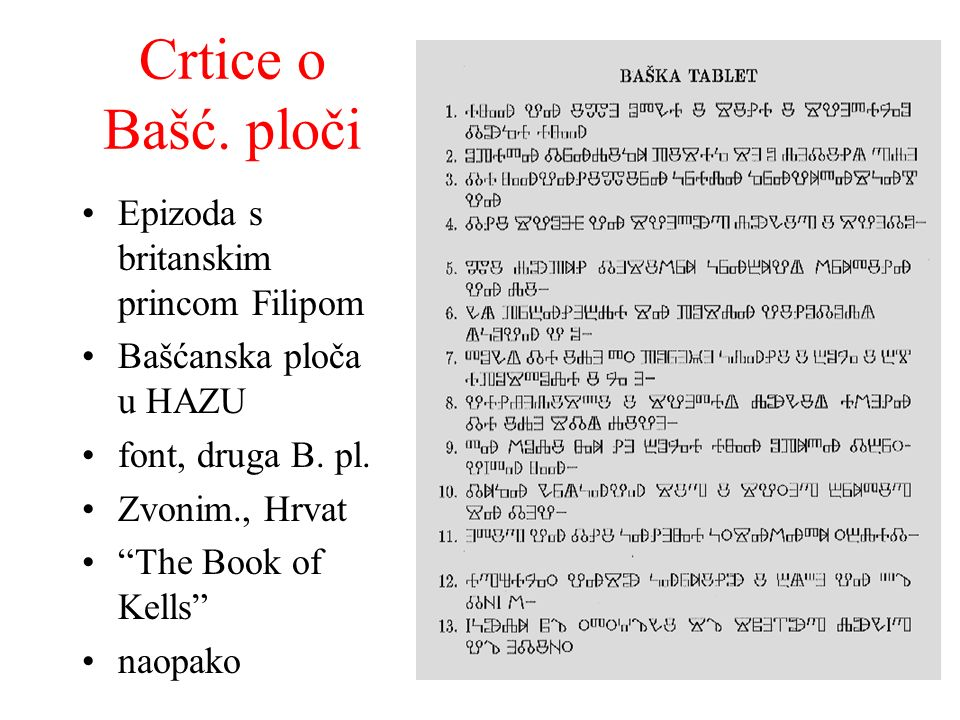 Crtice o Bašć. ploči Epizoda s britanskim princom Filipom