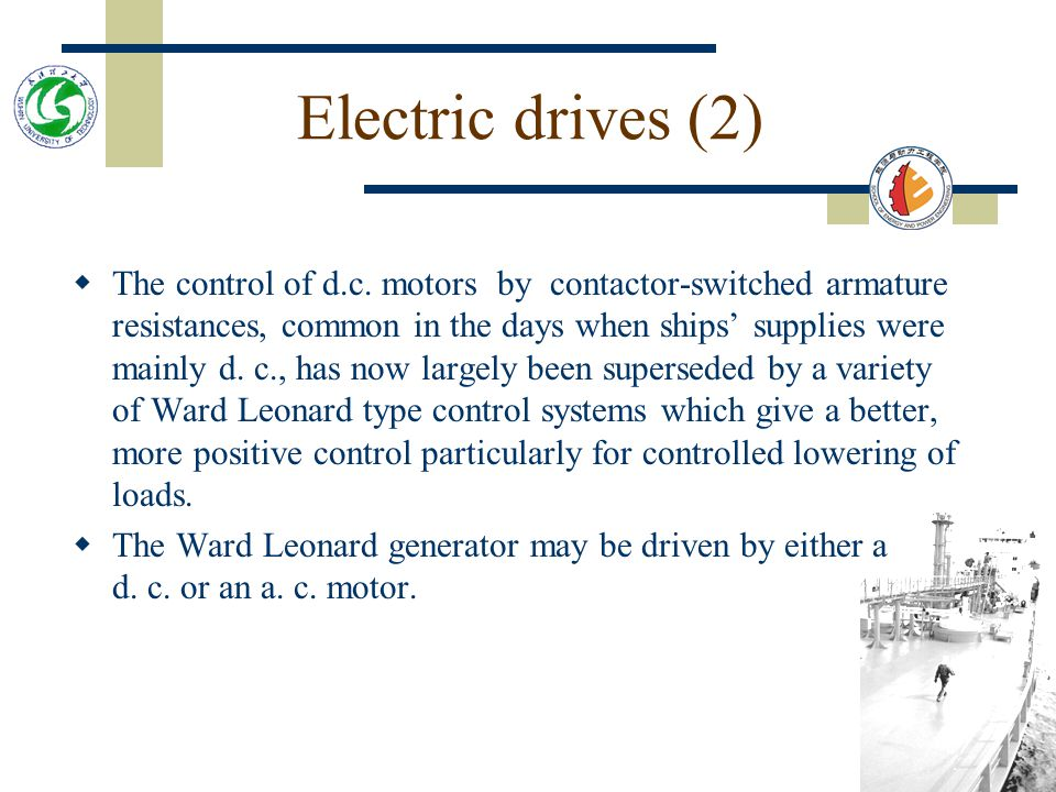 Electric drives (2)