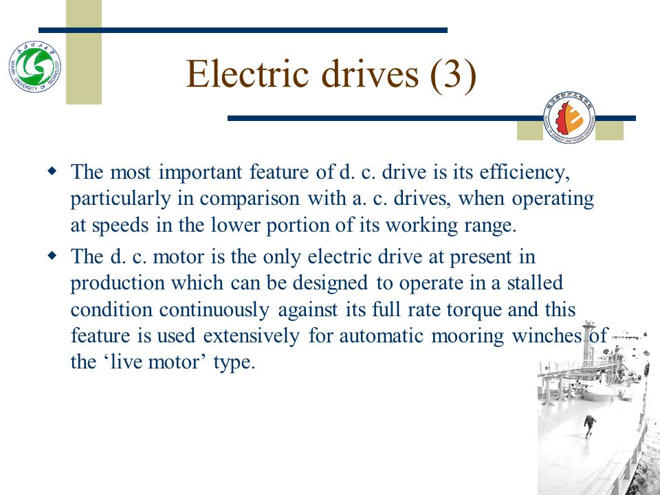 Electric drives (3)