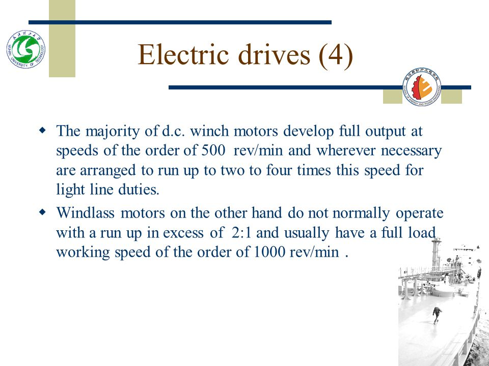 Electric drives (4)