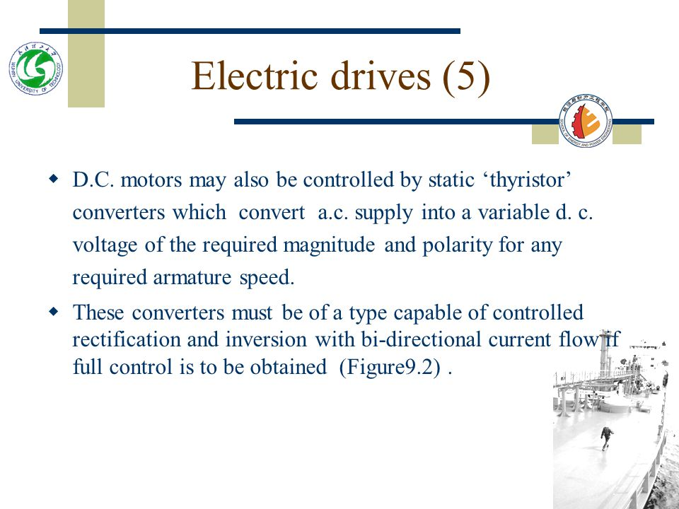 Electric drives (5)