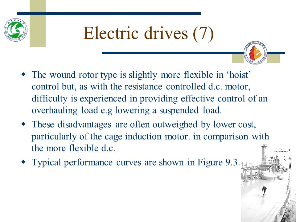 Electric drives (7)