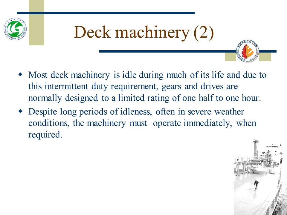 Deck machinery (2)