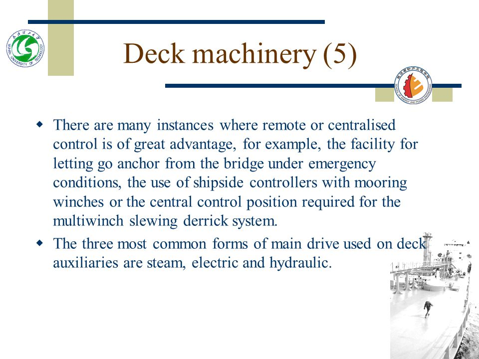 Deck machinery (5)