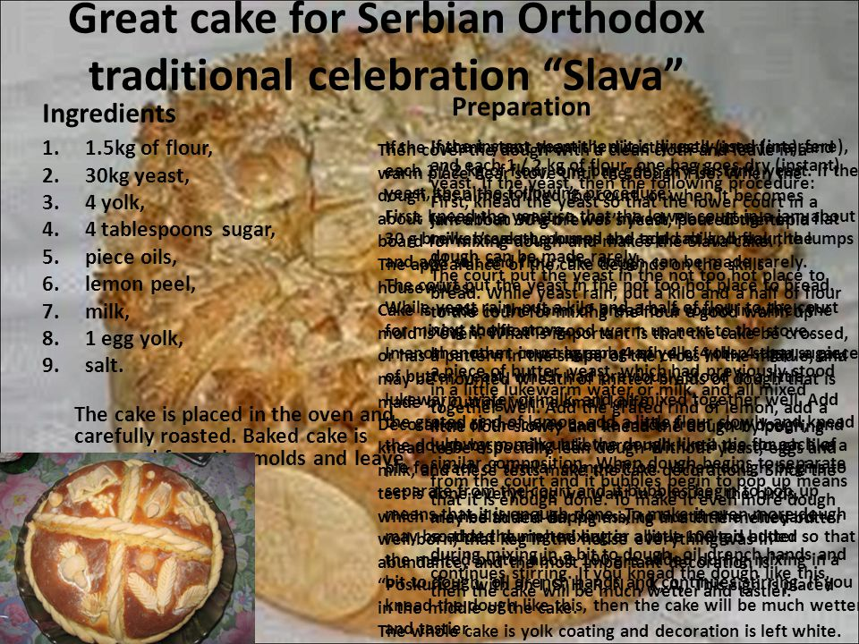 Great cake for Serbian Orthodox traditional celebration Slava