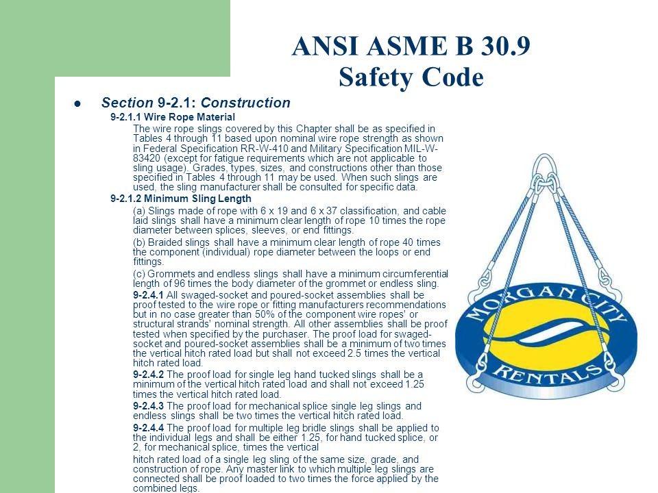 ANSI ASME B 30.9 Safety Code Section 9-2.1: Construction