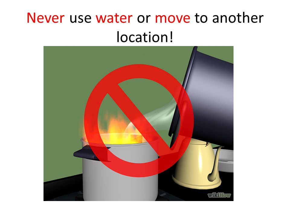 Never use water or move to another location!