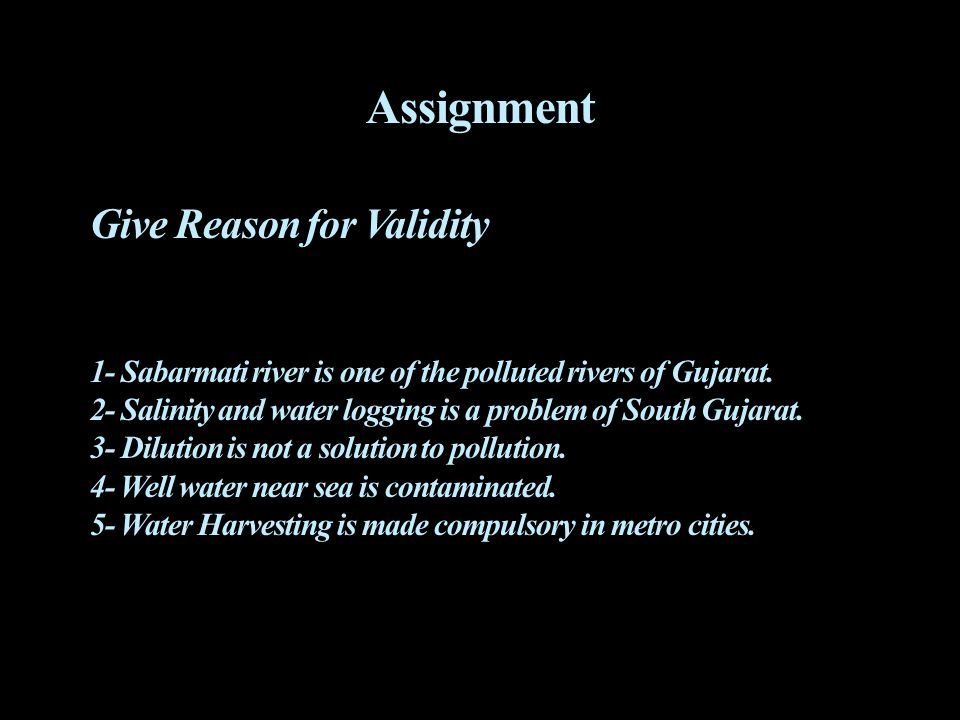 Assignment Give Reason for Validity