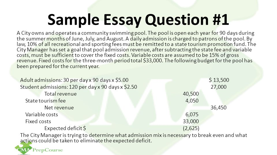Sample Essay Question #1