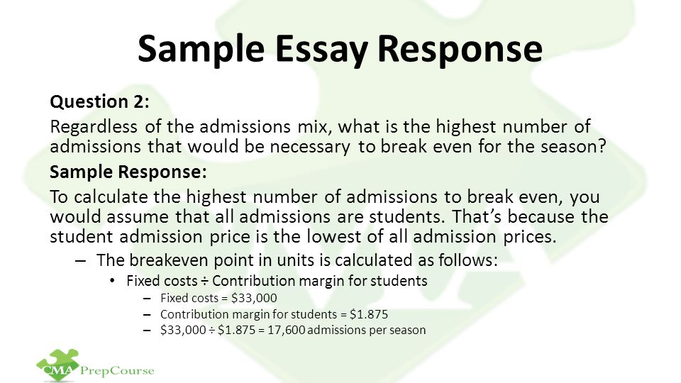 Sample Essay Response Question 2:
