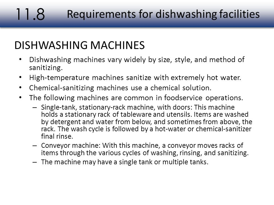 Requirements for dishwashing facilities