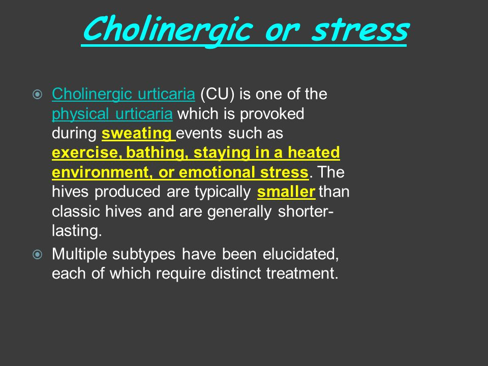 Cholinergic or stress