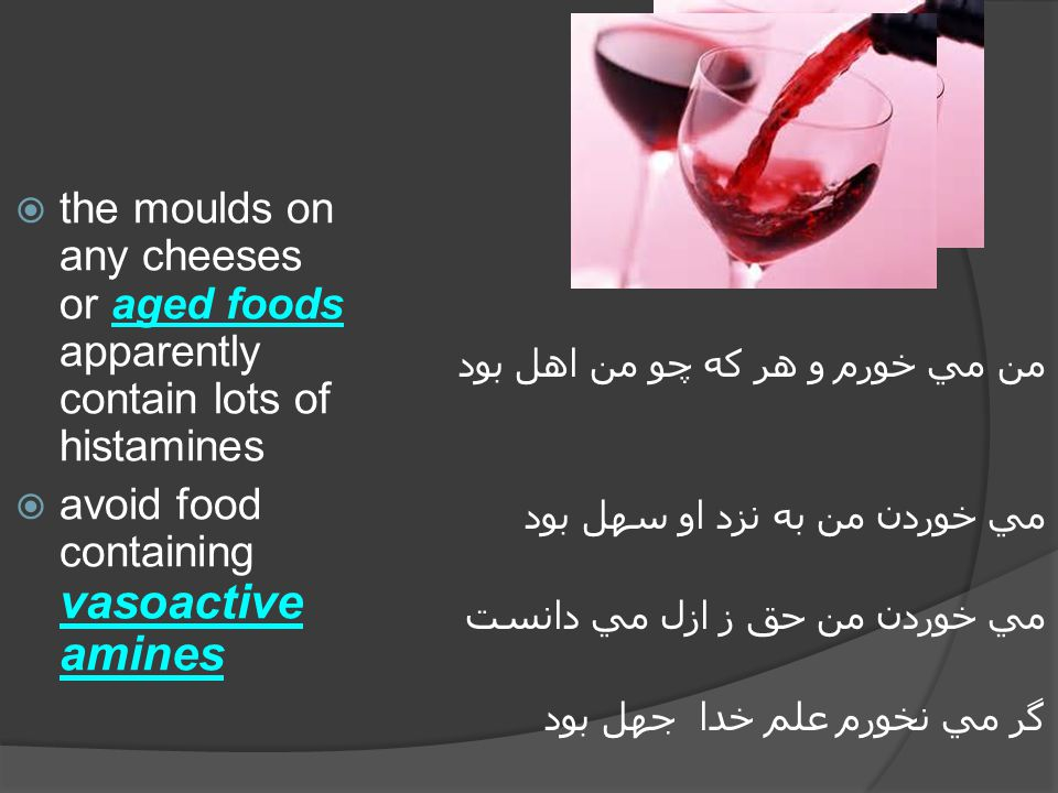 avoid food containing vasoactive amines