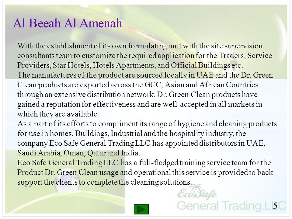 Al Beeah Al Amenah