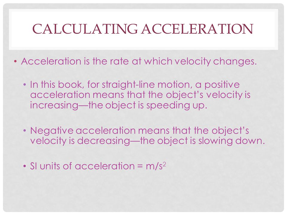 Calculating acceleration
