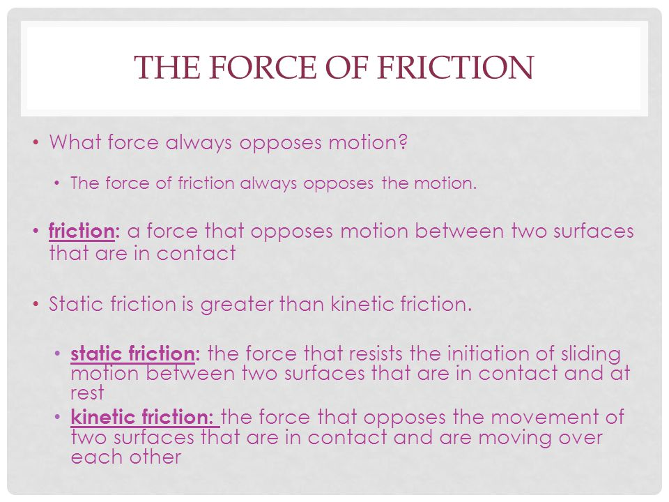 The Force of friction What force always opposes motion