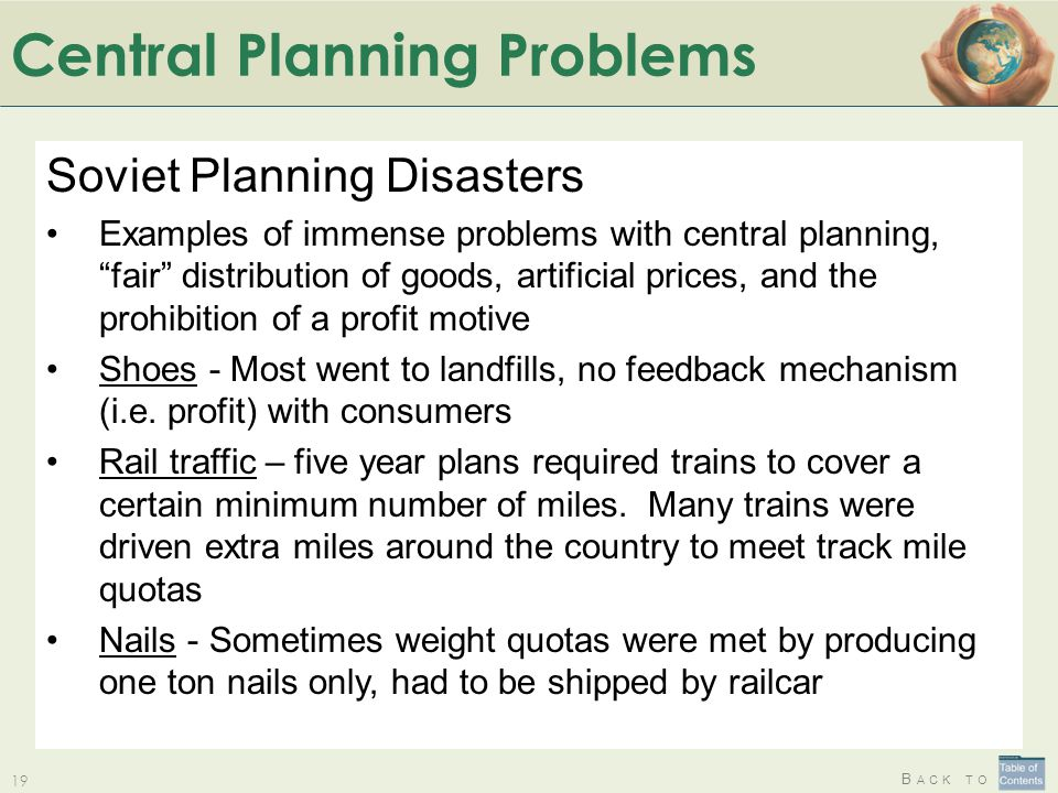 Central Planning Problems