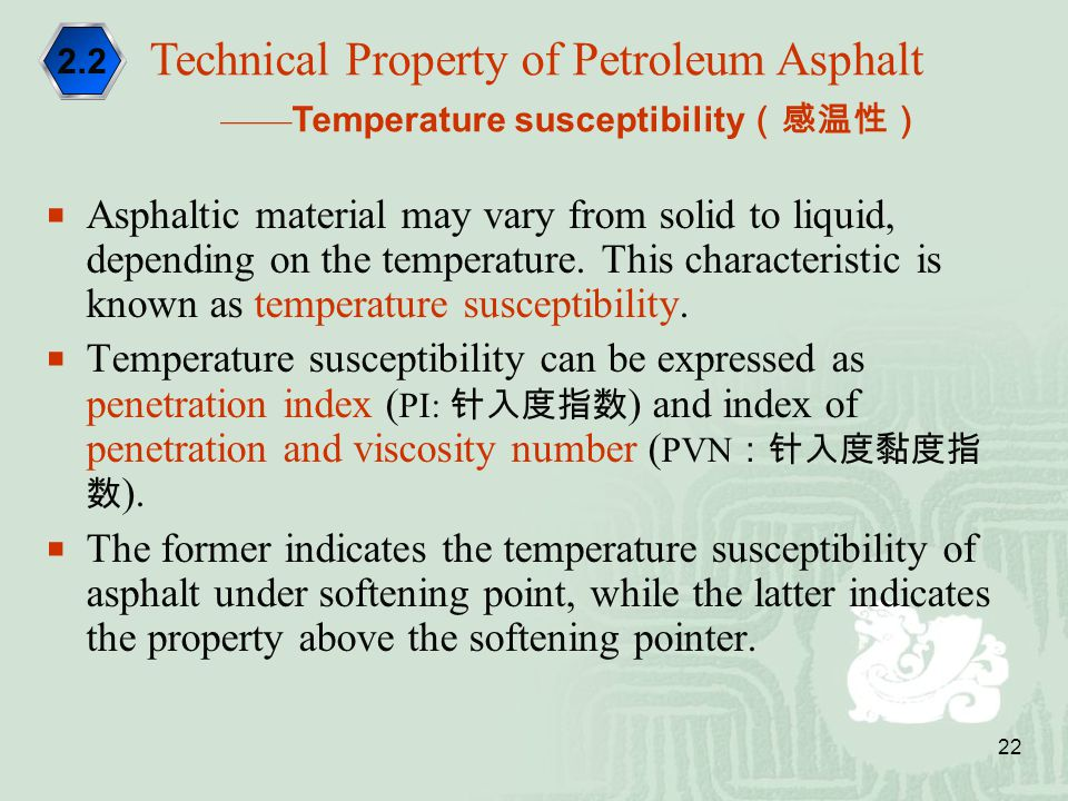 Technical Property of Petroleum Asphalt