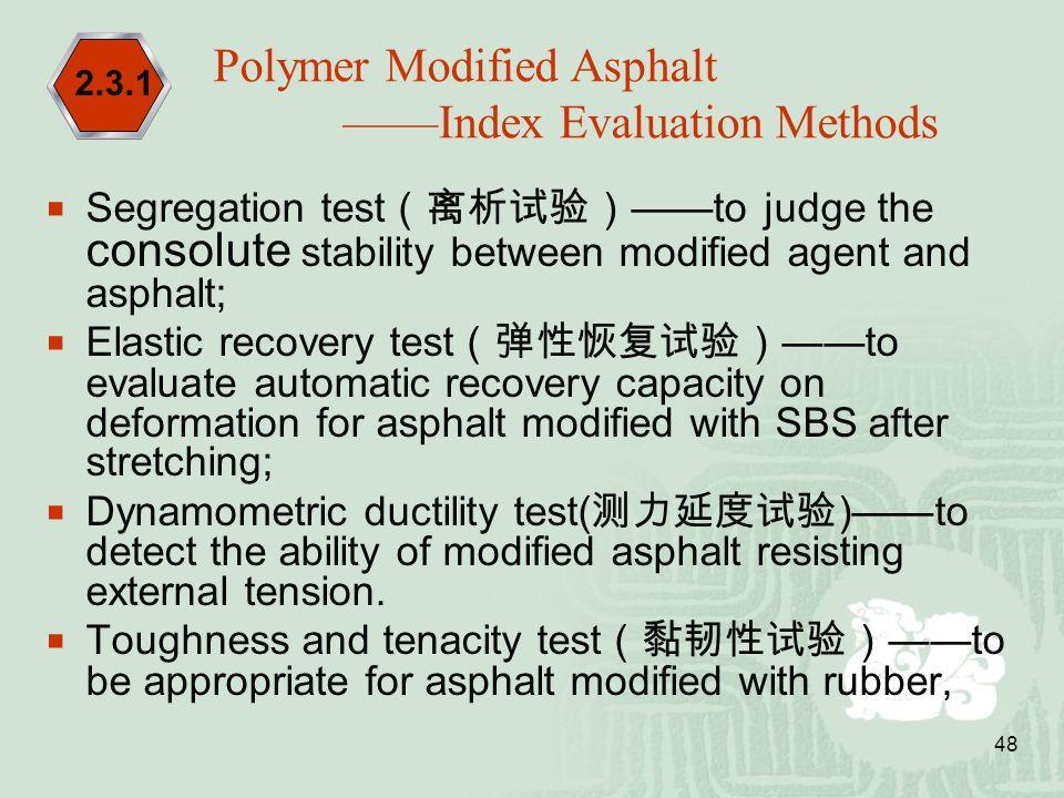 Polymer Modified Asphalt ——Index Evaluation Methods