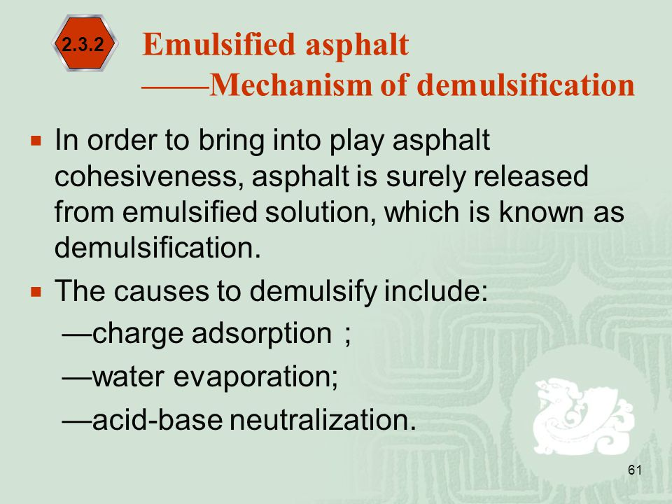 ——Mechanism of demulsification