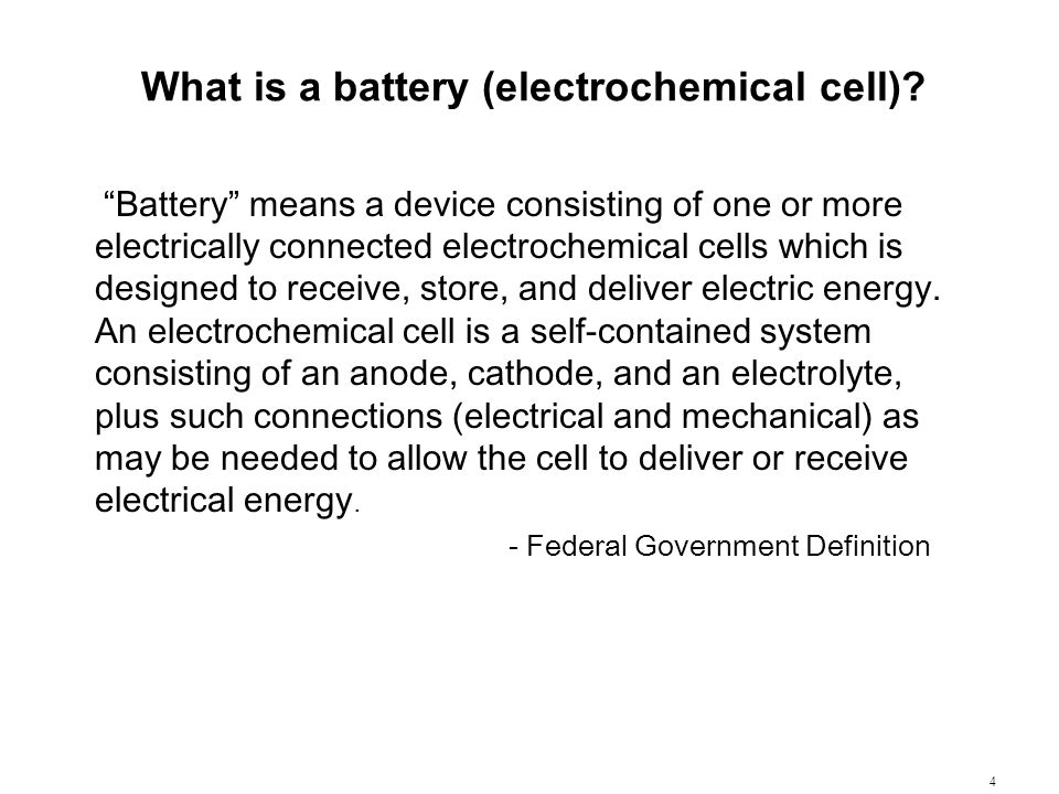 What is a battery (electrochemical cell)