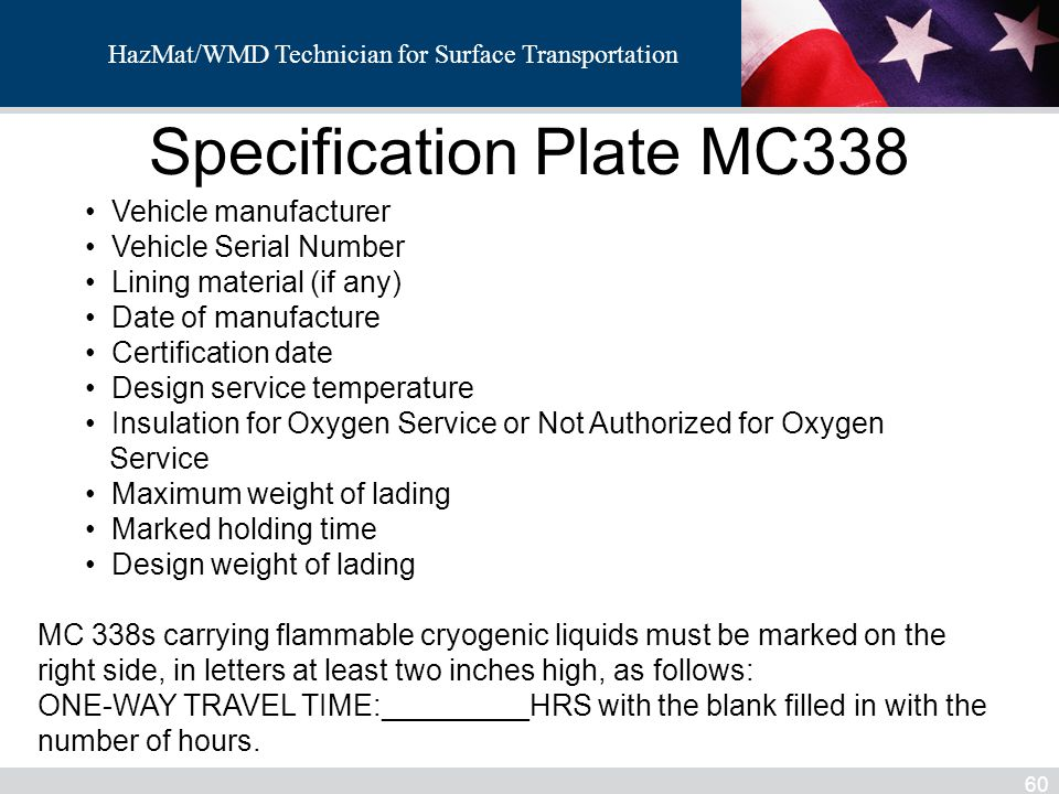 Specification Plate MC338