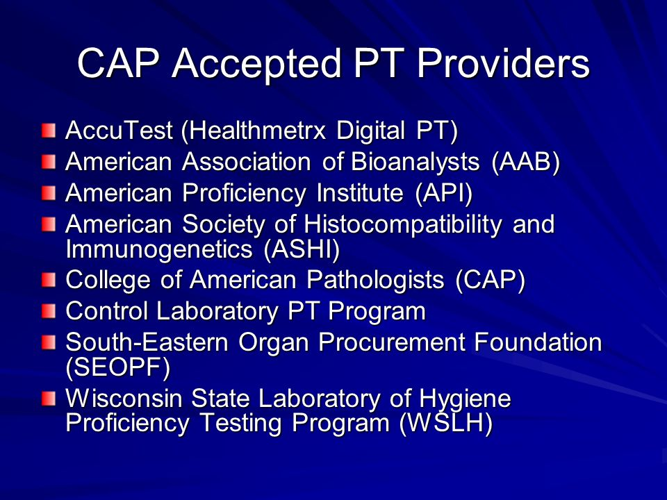 CAP Accepted PT Providers