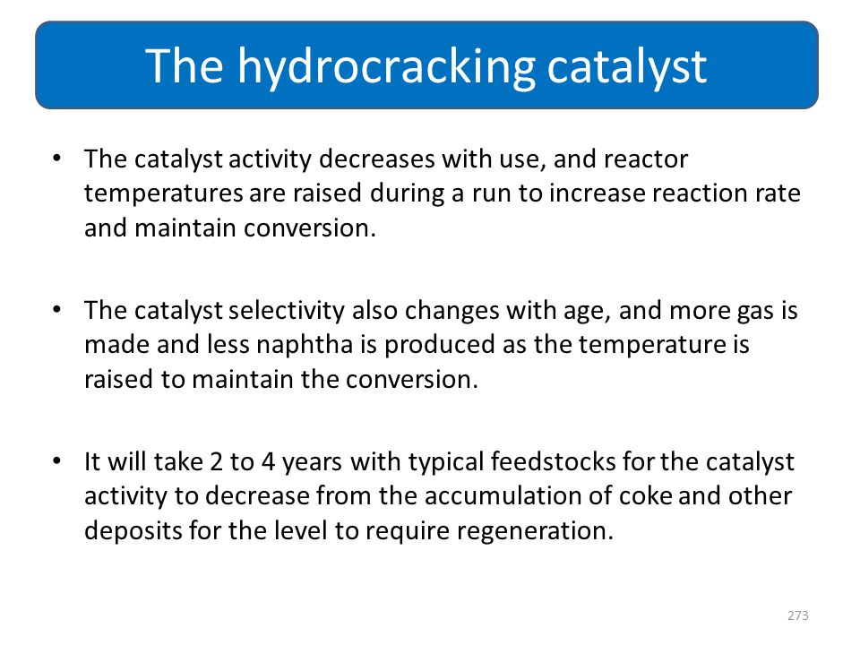 The hydrocracking catalyst